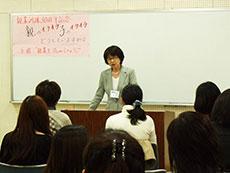 日本心理福祉教育研究所教師学・看護学講座について